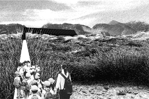 Taller de Ejercitación / Centro de estudios ornitológicos: desembocadura del río Maipo